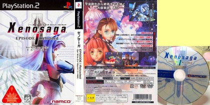 Xenosaga Episode I Reloaded: Chikara e no Ishi (J) - Download ISO