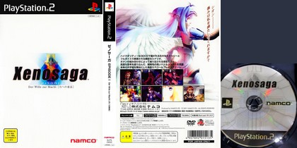 Xenosaga Episode I: Chikara e no Ishi (J) - Download ISO