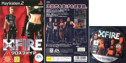 X Fire (J) - Download ISO ROM (PS2) | EmuGun.Com