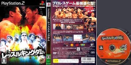 Wrestle Kingdom (J) - Download ISO ROM (PS2)