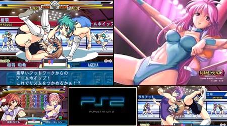 Wrestle Angels: Survivor 2 (J) - Download ISO ROM (PS2)