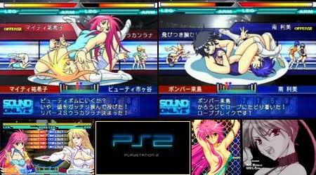Wrestle Angels: Survivor (J) - Download ISO ROM (PS2)
