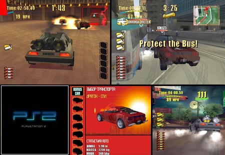 Wreckless: The Yakuza Missions (NTSC-U US PAL EU Eng De Fr) - Download ISO ROM (PS2)