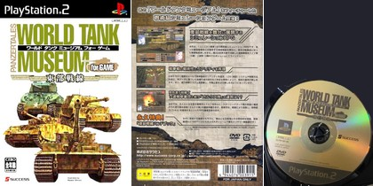 World Tank Museum For Game Toubu Sensen (J) - Download ISO ROM (PS2)