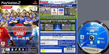 World Soccer Winning Eleven 2010: Aoki Samurai no Chousen (J) - Download ISO ROM (PS2)