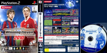 World Soccer Winning Eleven 2010 (NTSC-J Jap Kor Eng) - Download ISO ROM (PS2)