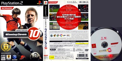 World Soccer Winning Eleven 10 (NTSC-J Jap Kor) - Download ISO ROM (PS2)