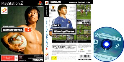 World Soccer Winning Eleven 6 (Japan Korea) - Download ISO ROM (PS2)