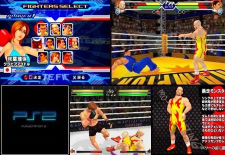 World Fighting: Boxing VS Kickboxing VS Karate VS PRO Wrestling VS Jujitsu VS Muaythai VS ∙∙∙ (J) - Download ISO ROM (PS2)