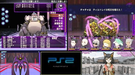 Wizardry X 2: Mugen no Gakuto (J) - Download ISO ROM (PS2)