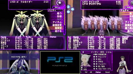 Wizardry Xth 2: Unlimited Students (J) - Download ISO ROM (PS2)