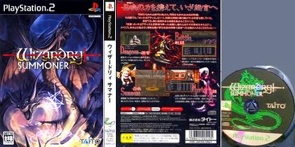 Wizardry Summoner (J) - Download ISO ROM (PS2)