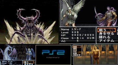 Wizardry Empire III - Ancestry of the Emperor (J) - Download ISO ROM (PS2)