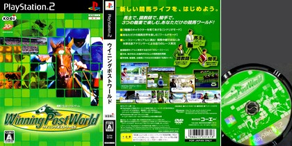 Winning Post World (J) - Download ISO ROM (PS2)