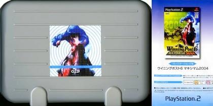 Winning Post Kouryaku Box (J) - Download ISO ROM (PS2)