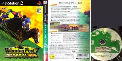 Winning Post 7 Maximum 2006 (J) - Download ISO ROM (PS2)