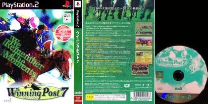 Winning Post 7 (J) - Download ISO ROM (PS2)