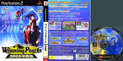 Winning Post 6: 2005 Nendoban (J) - Download ISO ROM (PS2)