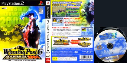 Winning Post 6 Maximum 2004 (J) - Download ISO ROM (PS2)
