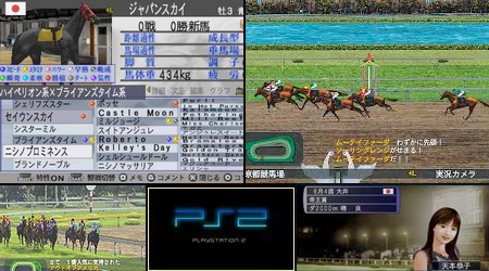 Winning Post 6 (J) - Download ISO ROM (PS2)