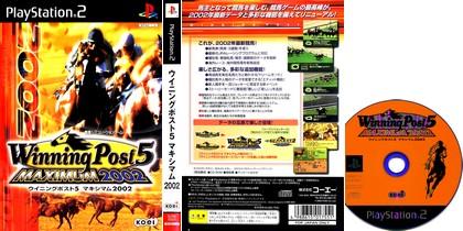 Winning Post 5 Maximum 2002 (J) - Download ISO ROM (PS2)
