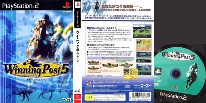Winning Post 5 (J) - Download ISO ROM (PS2)