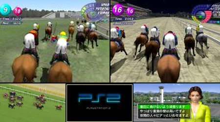 Winning Post 4 Maximum 2001 & G1 Jockey 2 2001 (J) - Download ISO ROM (PS2)