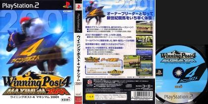 Winning Post 4 Maximum 2001 (J) - Download ISO ROM (PS2)