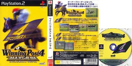 Winning Post 4 Maximum (J) - Download ISO ROM (PS2)