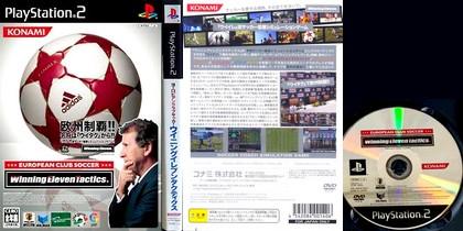 Winning Eleven Tactics: European Club Soccer (J) - Download ISO ROM (PS2)
