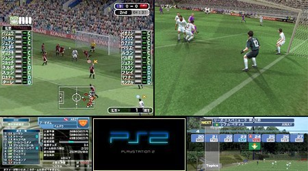 Winning Eleven Tactics: European Club Soccer (J) - Download ISO ROM (PS2)