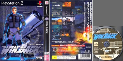 WinBack (J) - Download ISO ROM (PS2)