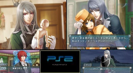 Will O' Wisp: Twin Pack (J) - Download ISO ROM (PS2)