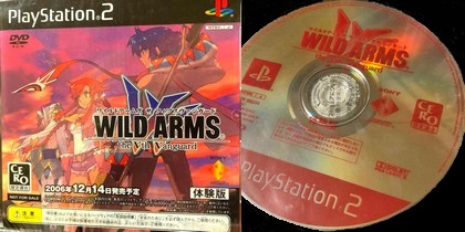Wild Arms: The Vth Vanguard (Taikenban) (Trial Edition) (J) - Download ISO ROM (PS2)