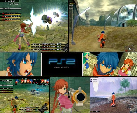 Wild Arms: The Vth Vanguard (J) - Download ISO ROM (PS2)