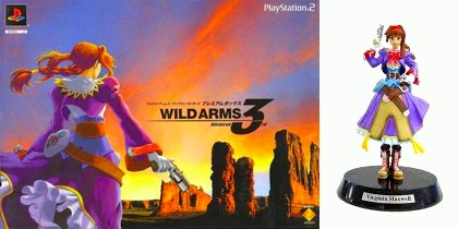 Wild Arms Advanced 3rd (Premium Box) (J) - Download ISO ROM (PS2)