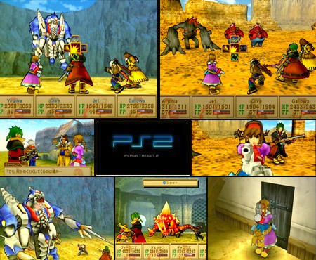 Wild Arms Advanced 3rd (J) - Download ISO ROM (PS2)