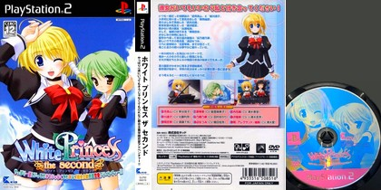 White Princess the Second (J) - Download ISO ROM (PS2)
