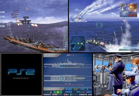 Warship Gunner 2: Kurogane no Houkou (J) - Download ISO ROM (PS2)