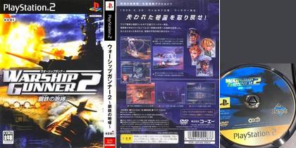 Warship Gunner 2: Koutetsu no Houkou (J) - Download ISO ROM (PS2)