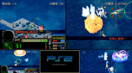 Warship Commander (J) - Download ISO ROM (PS2)