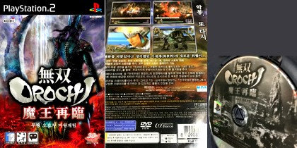 Warriors Orochi 2 (NTSC-J Korea) - Download ISO ROM (PS2)