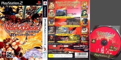 Warrior Blade: Rastan vs. Barbarian (J) - Download ISO ROM (PS2)