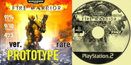 Warhammer 40,000: Fire Warrior (Prototype) (PAL EU Eng De Fr It Es) - Download ISO ROM (PS2)