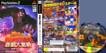 Kaijuu Daigekisen: War of the Monsters (Japan) - Download ISO ROM (PS2)