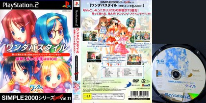 Wandaba Style - Totsugeki! Mix Ki Juice (J) - Download ISO ROM (PS2)