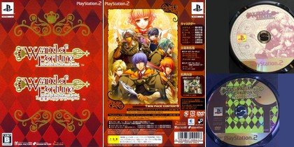 Wand of Fortune Twin Pack (J) - Download ISO ROM (PS2)
