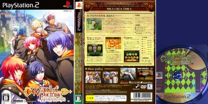 Wand of Fortune: Mirai e no Prologue (J) - Download ISO ROM (PS2)
