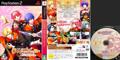 Wand of Fortune (J) - Download ISO ROM (PS2)