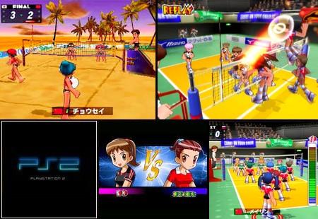 Waku Waku Volley 2 (J) - Download ISO ROM (PS2)